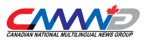Canadian National Multilingual News Group